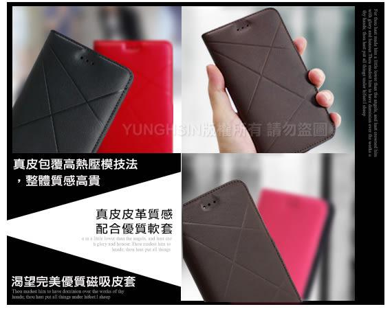 XM SONY Xperia XZ Premium 渴望完美真皮磁吸皮套