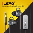 〔3699shop〕抗噪耳機降噪耳機33歐姆耳道式耳機