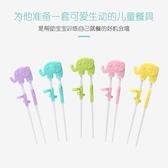 兒童筷子訓練筷寶寶筷子硅膠練習筷學習筷