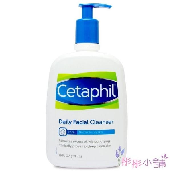 【彤彤小舖】Cetaphil 油性肌膚溫和潔膚乳 20oz / 591ml 特大瓶裝 可卸妝