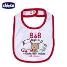 chicco-小乳牛-B & B 印圖圍兜