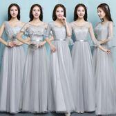 伴娘服長款2018新款中袖姐妹裙主持人畢業小禮服顯瘦香檳色洋裝 圖拉斯3C百貨