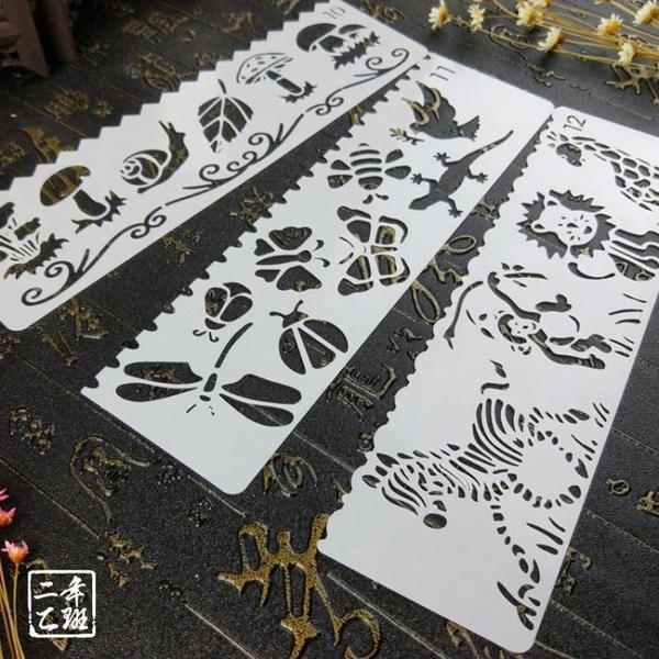 書籤書簽創意古典中國風手工diy空白卡片材料小清新手繪卡學生用自制交換禮物