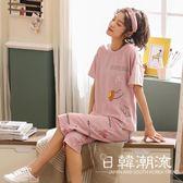 短袖居家服  2019夏季新款6535睡衣套裝女甜美短袖七分褲家居服兩件套