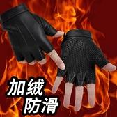 手套男半指秋冬開車防滑手套女露指機車騎行戰術保暖皮手套  伊蘿