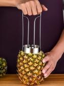 不銹鋼菠蘿刀削皮去眼切水果削皮工具菠蘿鳳梨神器商用多功能手動 ciyo 黛雅