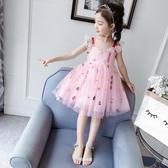 全館83折女童連身裙2019新款夏裝洋氣夏季兒童裝蓬蓬紗吊帶小女孩公主裙子