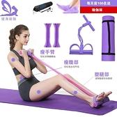 瑜伽墊 新款瑜伽球瑜伽墊套裝女組合健身器材家用初學者瑜伽裝備全套用品【果果新品】