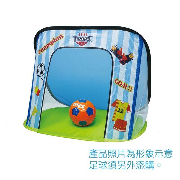 TROPS兒童易摺疊足球球門(守門員/親子/兒童遊戲/戶外活動/特波士)