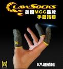 MGC ClawSocks 手遊電競遊戲...