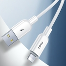 TOTU iPhone/Lightning充電線傳輸線快充線數據線 3A快充 靈犀系列 120cm