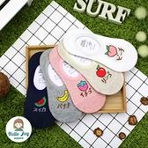 【正韓直送】韓國襪子 日文水果隱形襪 短襪 女襪 男襪 棉襪 禮物 韓妞必備 哈囉喬伊 E8