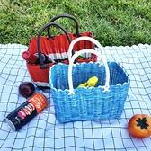 編織水果野餐用品手提菜籃子購物籃塑料藤編【探索者】