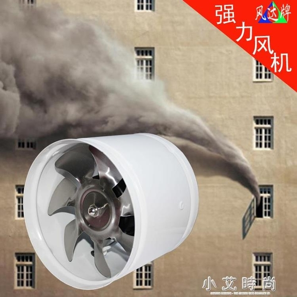 排氣扇排風扇廚房通風扇管道6寸圓形抽風機靜音 小艾時尚NMS