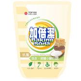 加倍潔洗衣精洗衣液體小蘇打皂補充包-抗菌1500gm【愛買】