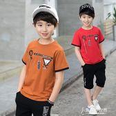 男童夏季套裝短袖潮裝中大童夏裝男孩衣服韓版兒童兩件套 東京衣秀