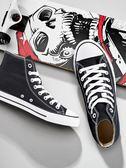 帆布鞋 男鞋情侶款潮流帆布鞋學生高筒鞋子休閒運動鞋板鞋 莎瓦迪卡