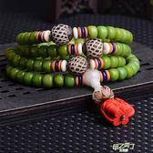 手鍊 妙韻翡翠綠菩提108顆佛珠白玉菩提手鍊項鍊藏式飾品