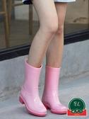 雨鞋女時尚可愛膠鞋防水防滑雨靴中筒水鞋套鞋水靴【福喜行】