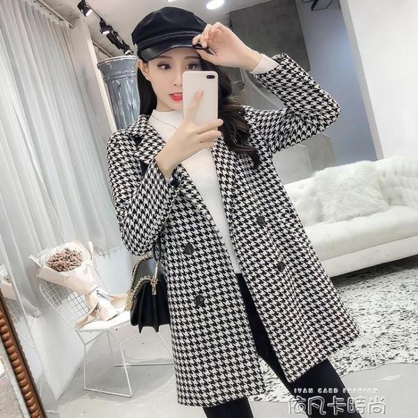 大衣女中長款2020秋冬新款韓版時尚百搭格子上衣小西裝外套 依凡卡時尚