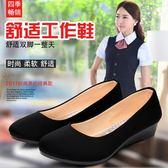 套腳工作鞋女新款老北京布鞋女鞋單鞋坡跟職業舒適黑色布鞋 聖誕節好康熱銷