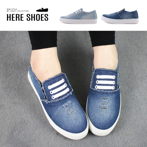 [Here Shoes] 2.5cm休閒鞋 休閒百搭單寧牛仔風 布面平底圓頭包鞋-AN1909