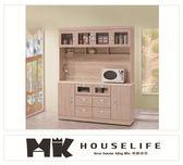 【MK億騰傢俱】BS293-01韋弗利原橡色5.3尺碗盤餐櫃組(含石面)