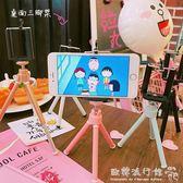 桌面懶人看電視迷你支架折疊便攜 拍照視頻道具手機三腳架歐韓 館