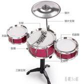 爵士鼓 寶寶架子鼓玩具超大號兒童1-3-6歲小孩初學者樂器敲打鼓男孩OB1712『易購3c館』