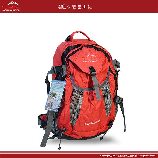【MOUNTAINTOP】40L 超輕弓型網架登山包附防雨套~運動旅遊後背包 EYE252