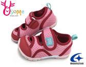Moonstar 月星Carrot Hi 系列寶寶護趾涼鞋十大機能 機能鞋小童鞋G9657