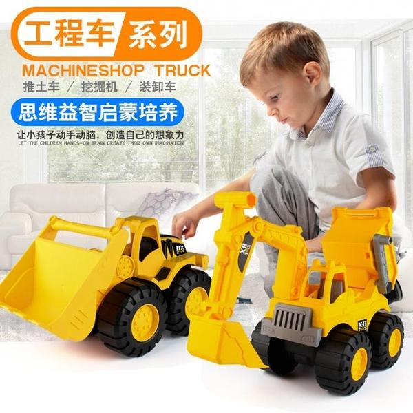 耐摔大號工程車挖掘機模型沙灘兒童節男孩玩具