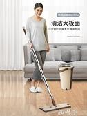 拖把免手洗木地板乾濕兩用懶人家用平板地拖布一拖拖地墩布凈 【快速出貨】