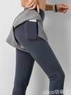 熱賣假兩件運動褲跑步褲女假兩件口袋健身褲高腰彈力緊身瑜伽長褲速干透氣運動褲夏  coco