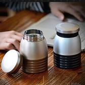 保溫杯大肚便攜創意不銹鋼真空杯