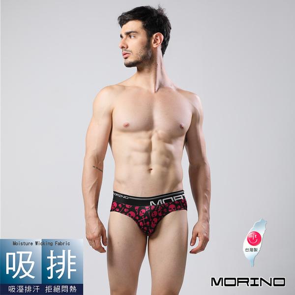 男內褲【MORINO摩力諾】骷髏圖騰吸排三角褲 紅骷髏紋