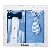 ☆愛兒麗☆Baby City 娃娃城 小紳士圍兜2入禮盒 BB32181B