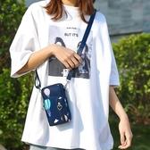 手機包女斜挎小包包新款夏天迷你正韓 放手機袋帆布裝零錢包豎