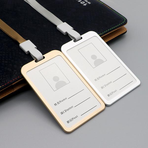 【03321】 鋁合金卡片套 附掛繩 卡套 證件套 掛牌 識別證