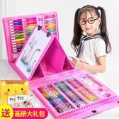 兒童畫畫套裝繪畫工具女孩美術用品畫筆水彩筆小學生學習禮盒幼兒 年底清倉8折