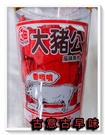 古意古早味 大豬公風味魚片(含糖粉/11...