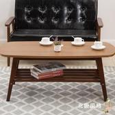 茶几北歐日式茶幾櫸木腿簡約茶桌客廳邊幾家具長方形小桌幾小茶幾xw