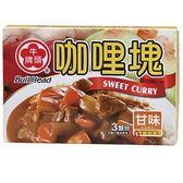牛頭牌咖哩塊-甘味(6塊裝)66g/盒【康鄰超市】
