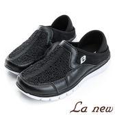 【La new outlet】輕便鞋2.0 輕量休閒鞋 懶人鞋(女223622230)