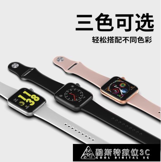 智慧手環 Iwatch5智慧手錶男女多功能蘋果運動測心率3小米5代vivo華為 快速出貨 YTJ