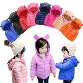 寶寶外套 拉鍊式仿羽絨鋪棉連帽防風夾克 大衣 LUCK11412 好娃娃