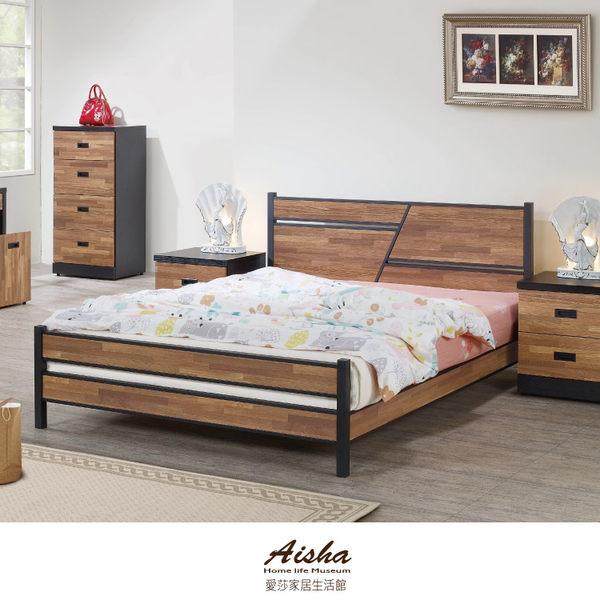 床組 床片+床底 積層木 5尺 B001-1 愛莎家居