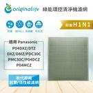 Panasonic P04DXZ/DTZ...