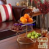 北歐水果盤客廳家用多層水果拼盤茶幾零食糖果盤【樹可雜貨鋪】