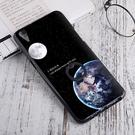 |文創現貨| OPPO R9 Plus 指環 手機殼 指環扣 指環支架 犀牛盾支架 地球月球